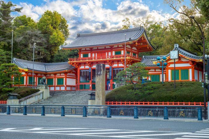 Yasaka Shrine, Golden Gion Shrine, Kyoto, Japan