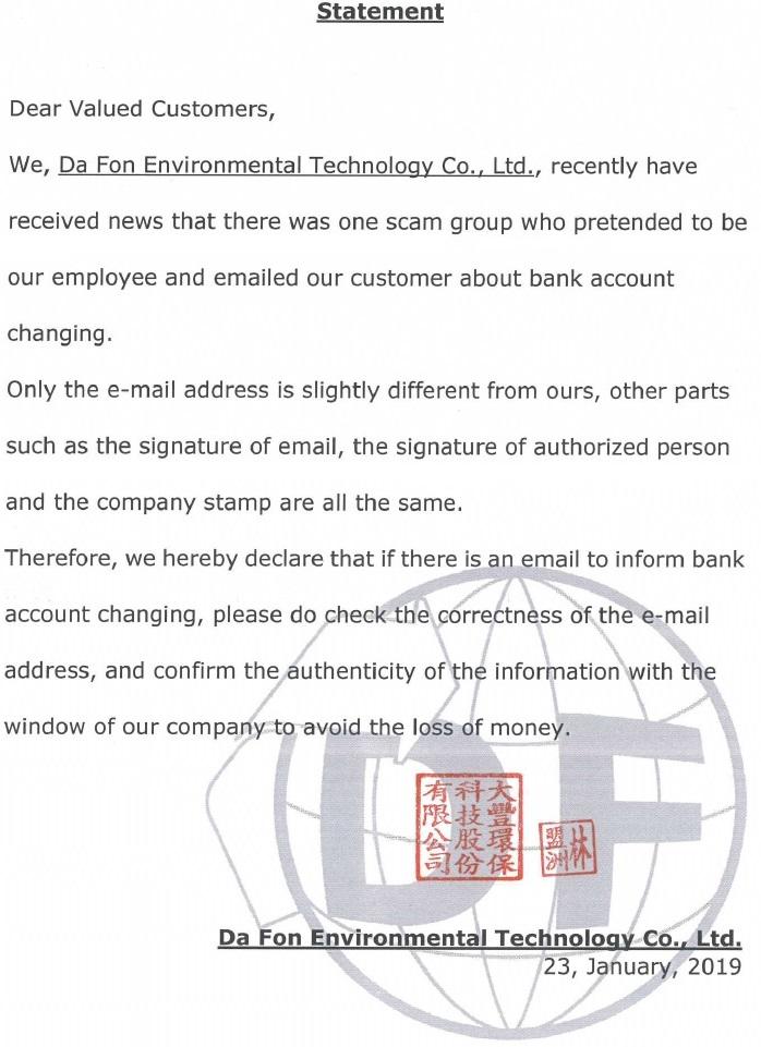 大豐環保科技聲明啟事 - 大豐環保科技官方網站