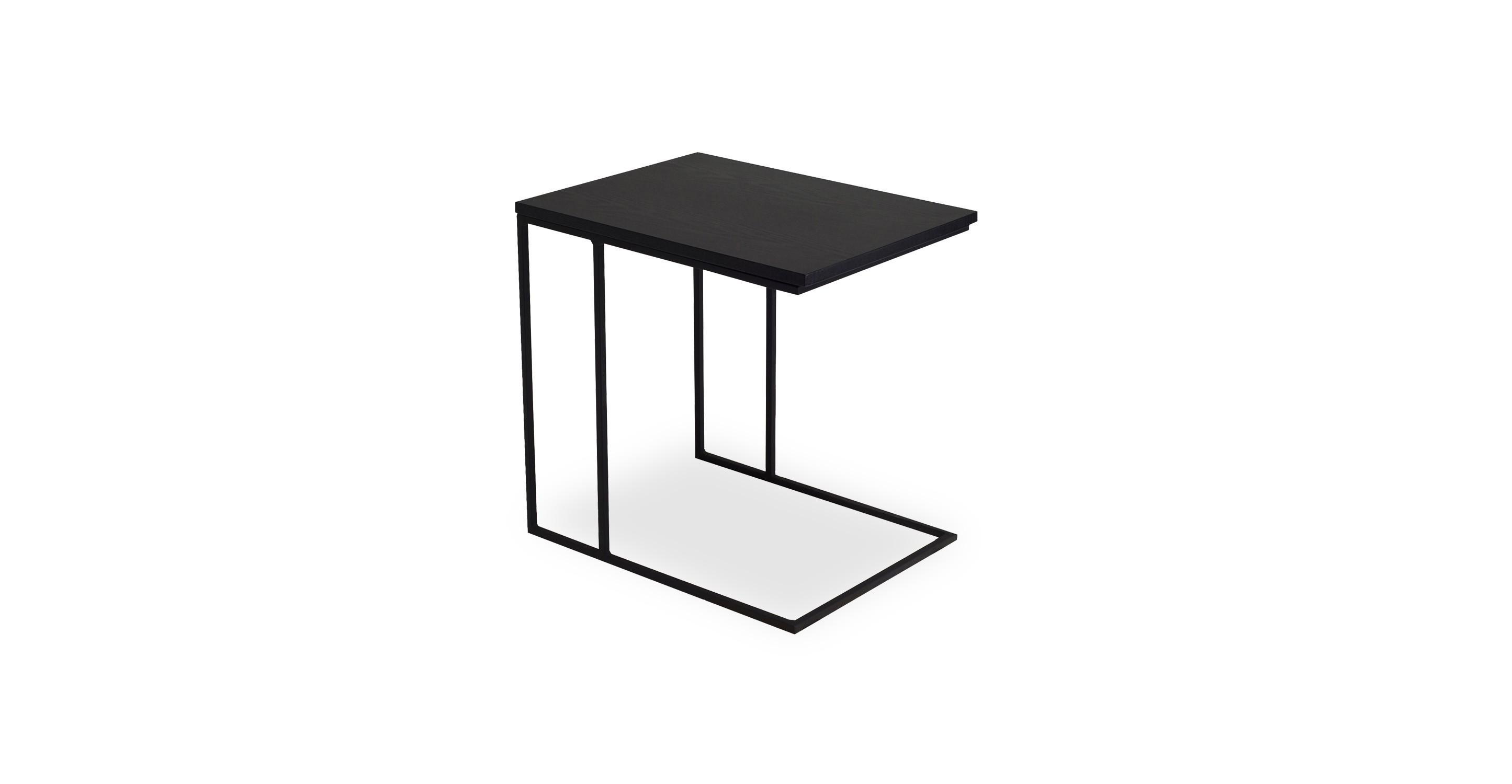 Myron Black End Table