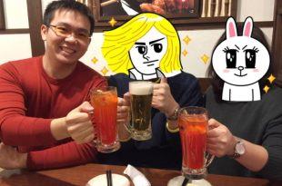 五十歲的熱血東京夜衝:與 JGC 客戶在居酒屋自在開懷
