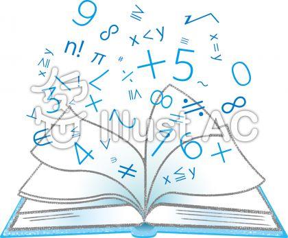 「方程式 イラスト」の画像検索結果