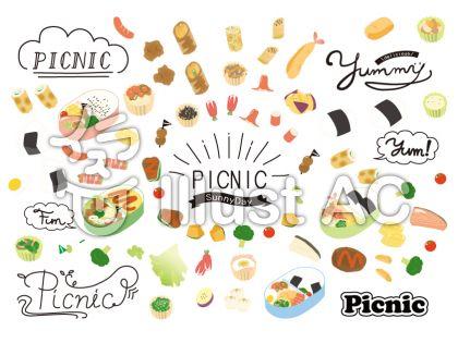 ピクニック、ハイキング、お弁当、無料イラスト