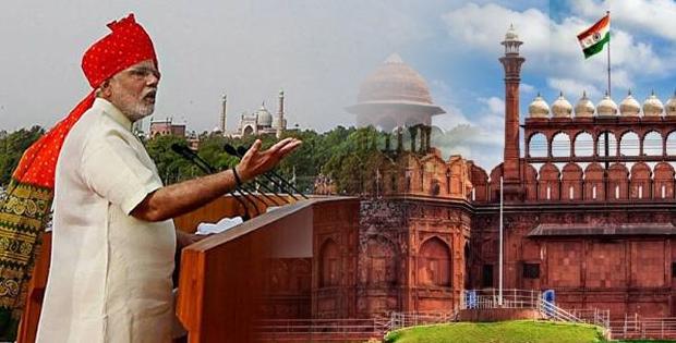 पीएम नरेंद्र मोदी के भाषण की बड़ी बातें