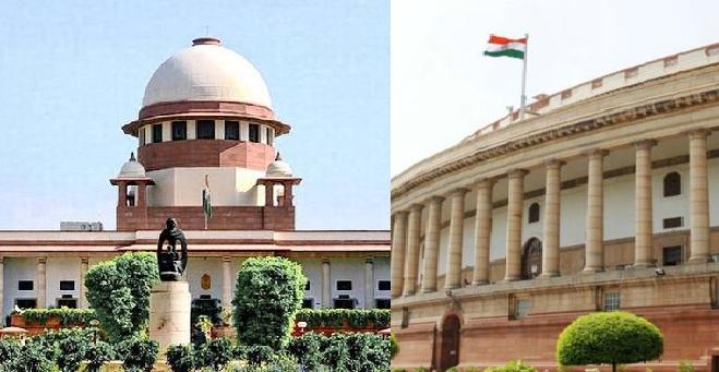 भारत की कार्यपालिका और न्यायपालिका में अंतर
