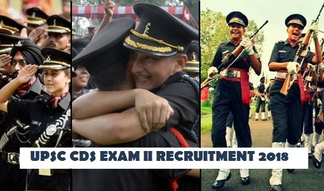 UPSC CDS परीक्षा