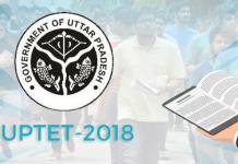 UPTET-2018