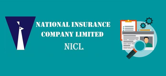 NICL jobs 2018