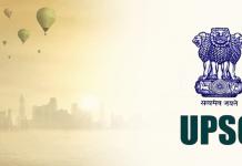 UPSC prep