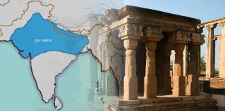 Decline of Gupta Dynasty