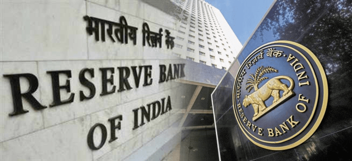 RBI JE Civil-Electrical Recruitment 2019