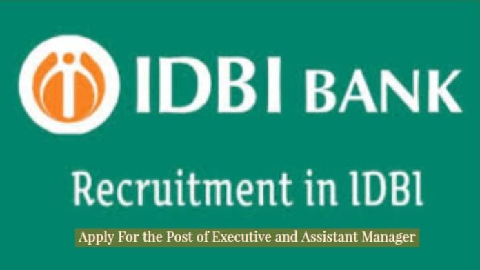 IDBI executive Recruitment 2019