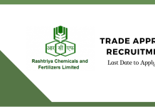 RCF Recruitment 2019