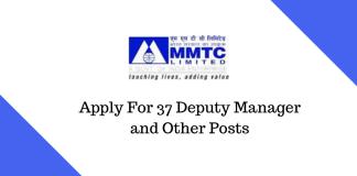 MMTC Recruitment 2019