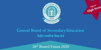 CBSE Board exam tips to score high