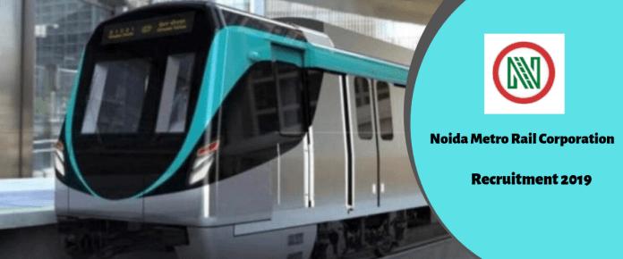 NMRC Recruitment 2019