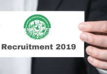 HARCO Bank Recruitment 2019
