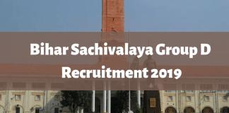 Bihar Sachivalaya Group D Recruitment 2019