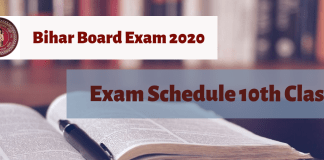 bihar-board-10th-exam-2020-date-and-time-table