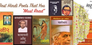 7 best Hindi Poets that you must read