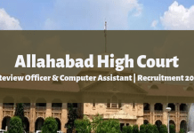 Allahabad High Court Review Officer & Computer Assistant Recruitment 2019
