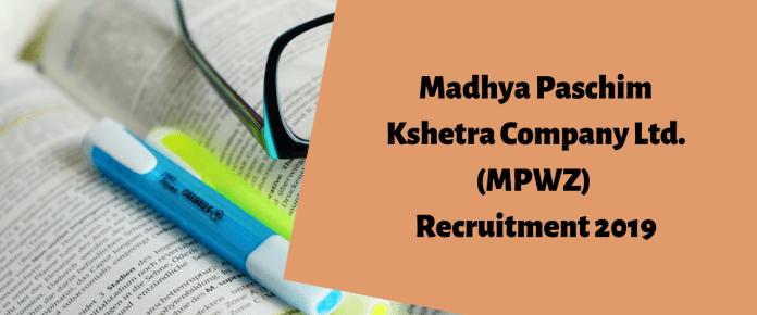 MPWZ Trade Diploma Apprentice Recruitment 2019