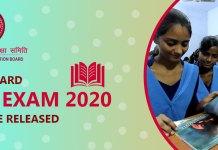 Bihar Board 10th Exam 2020 Schedule Released