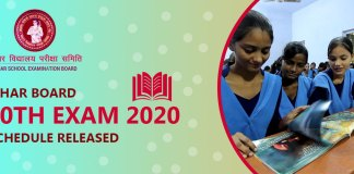 Bihar Board 10th Exam 2020 Schedule Released