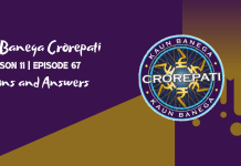 Kaun Banega Crorepati (KBC) Season 11 Episode 67 Questions and Answers