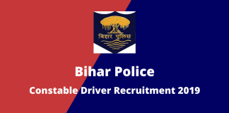 Bihar Police CSBC Driver Recruitment 2019 - 12th Pass Candidates Apply Now