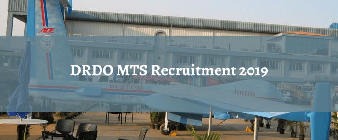 DRDO MTS Recruitment 2019
