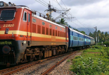 Railway RRC ECR Bhubaneswar Apprentice Recruitment 2019-20