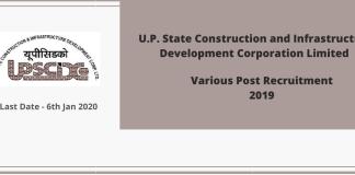 UPSCIDC Various Post Recruitment 2019 - Important Dates, Eligibility, Selection Process