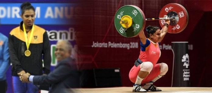 weightlifter Rakhi Halder