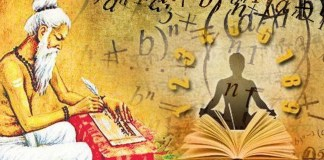 Vedic Mathematics Calculation Tricks