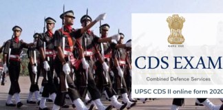 UPSC CDS II exam 2020