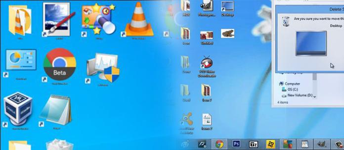 desktop icons