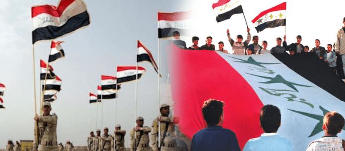 when iraq got independence