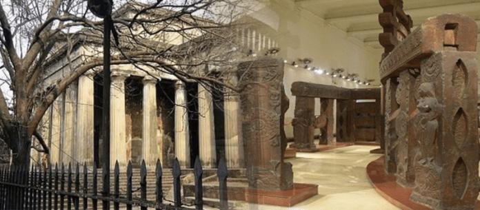 Indian Institute of Heritage
