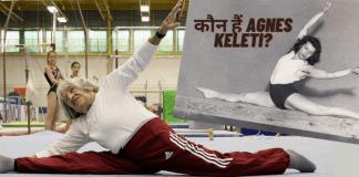 who is Agnes Keleti