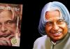 Agni ki udaan book summary