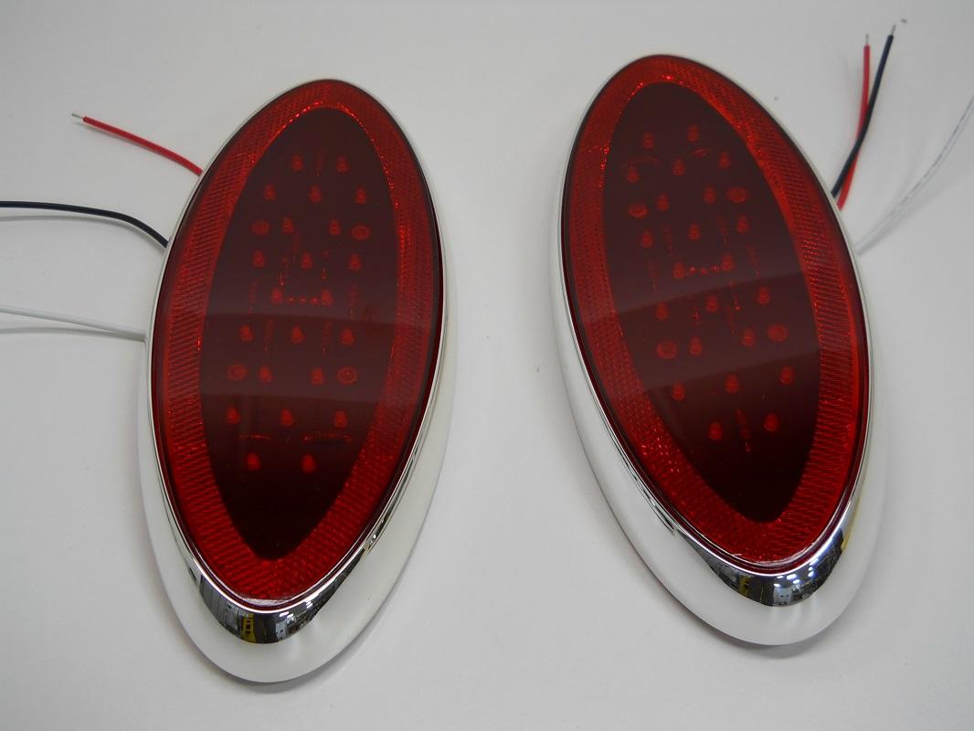 Camper Light Bulbs