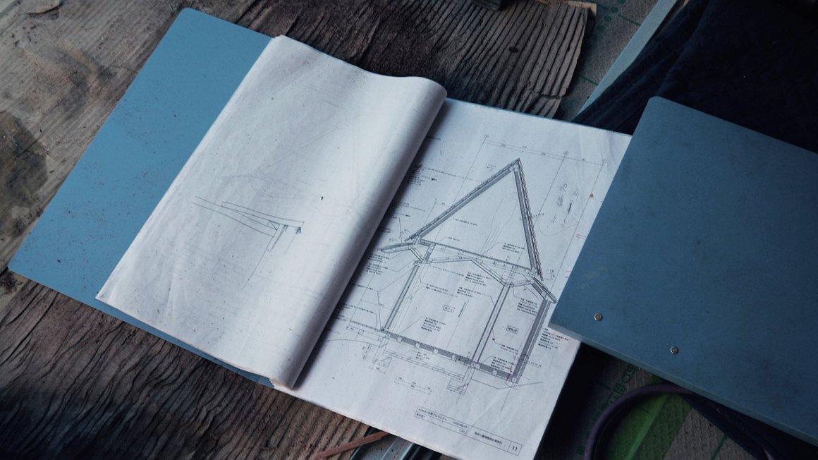 Les livres liés révèlent des plans détaillés pour la vie de la maison du cèdre Yoshino.