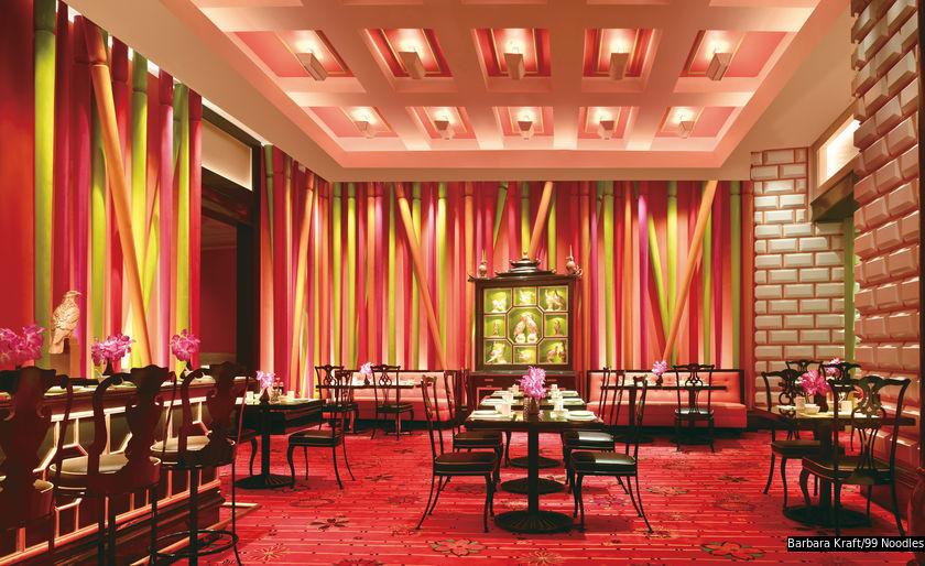 99麵(澳門) – Macau - a MICHELIN Guide Restaurant