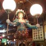 Vintage Mermaid Lamps Collectors Weekly