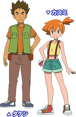 Brock And Misty Join Ash In Kanto For 2 Episodes Of Pokemon Anime News Tom Shop Figures Merch From Japan