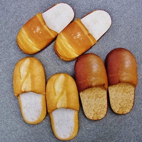 【スリッパン】まるでパンみたいなスリッパ(ロールパン)