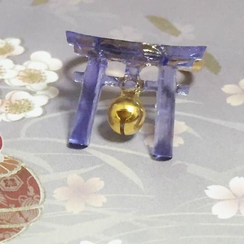【魔法堂☆ギルド】かみさま鳥居りんぐ(紫)