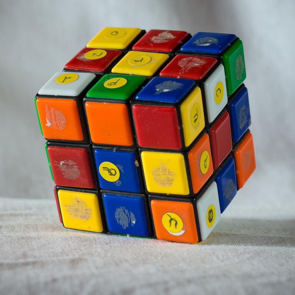 365:54 Cubik