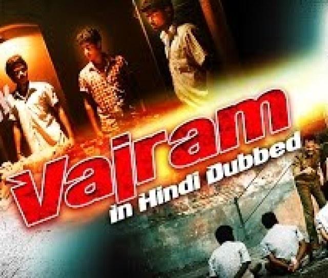 Vajram  New Released Hindi Full Movie Action Movie Dubbed Hindi Movies