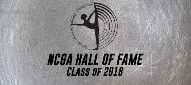 NCGA Announces 2018 Hall of Fame Inductees
